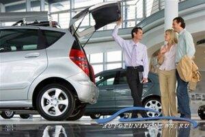 Как взять автокредит без первоначального взноса